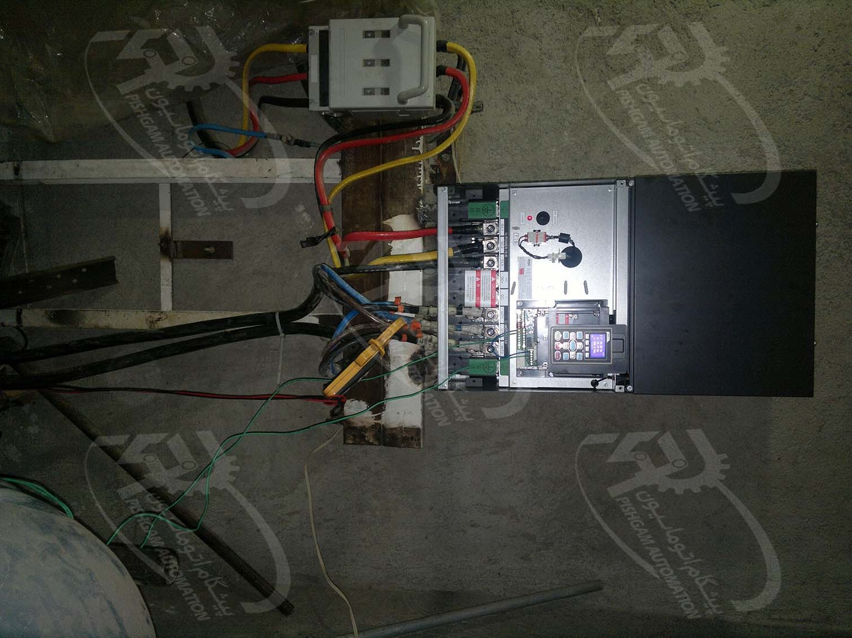 Agricultural Remote Control Inverter 1