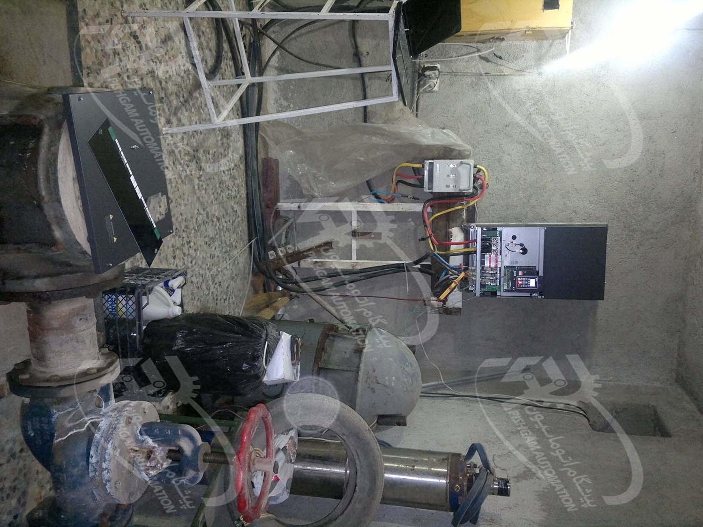 Agricultural Remote Control Inverter 2