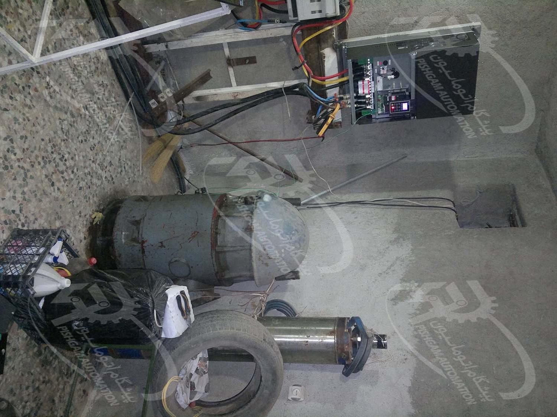 Agricultural Remote Control Inverter 4