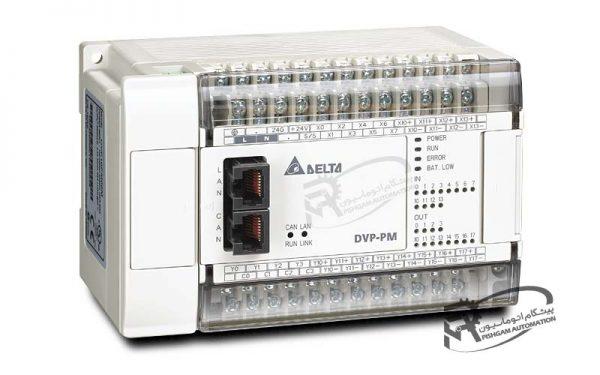DVP-10PM