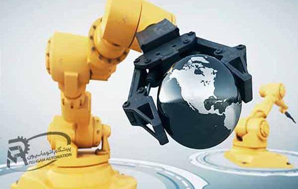 اتوماسیون صنعتی در جهان